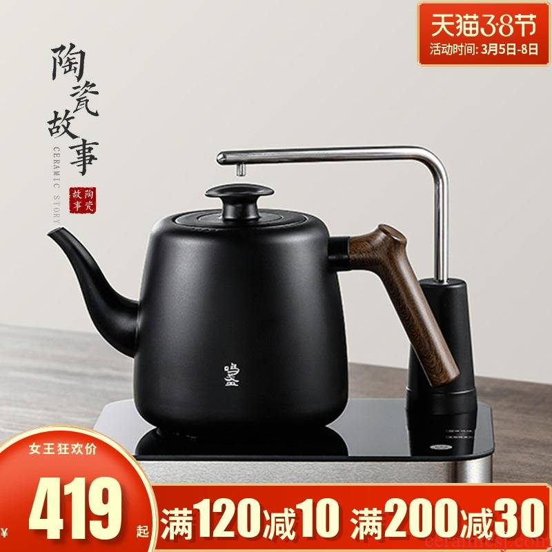 Ceramic story automatic water kettle electric pumping insulation tea sets tea boiler household