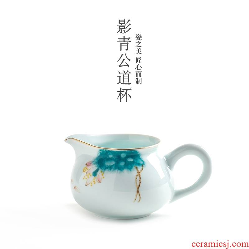 Qiao mu QGZ celadon justice household kung fu tea accessories ceramic tea cup and pot teapot tea sea points