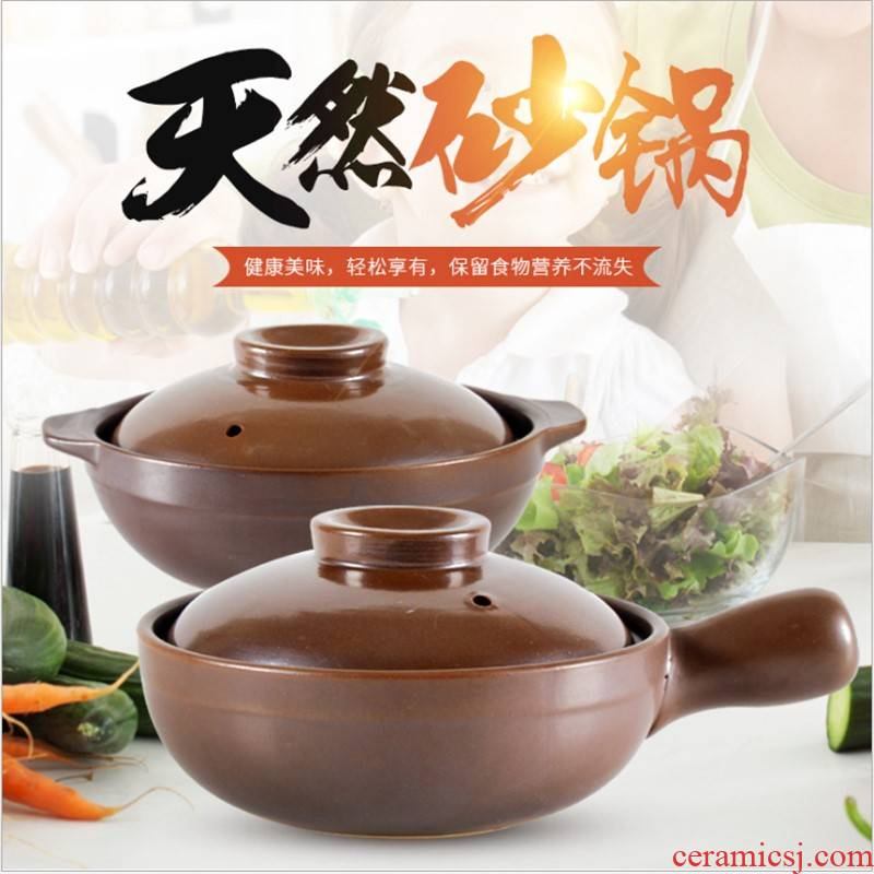 Ltd. high temperature resistant flame gas conger earth earthenware pot of chicken rice soup rice rice, such as with handle take small casserole