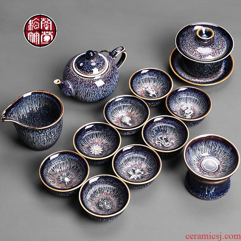 Kung fu tea set suit household variable with lid bowl of a complete set of red glaze, ceramic composite box office