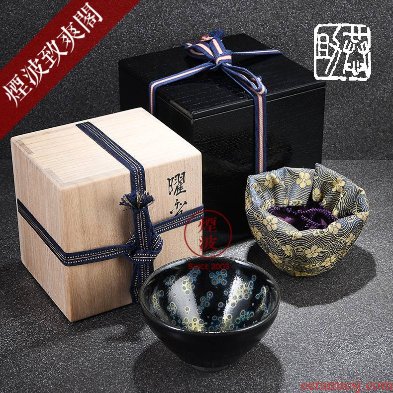 Those Japanese pottery Lin Gong help to obsidian temmoku bowl to build sample tea cup tea cup