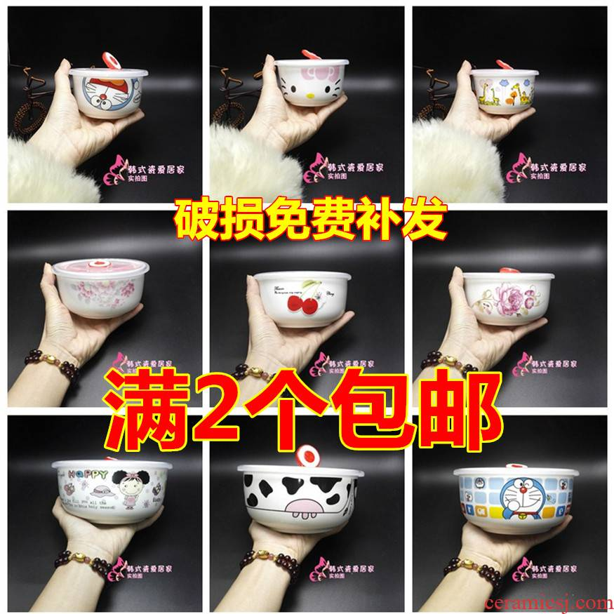 Medium size ipads porcelain ceramic preservation bowl with cover with sealing cover a single microwave rainbow such as bowl bento lunch box mercifully