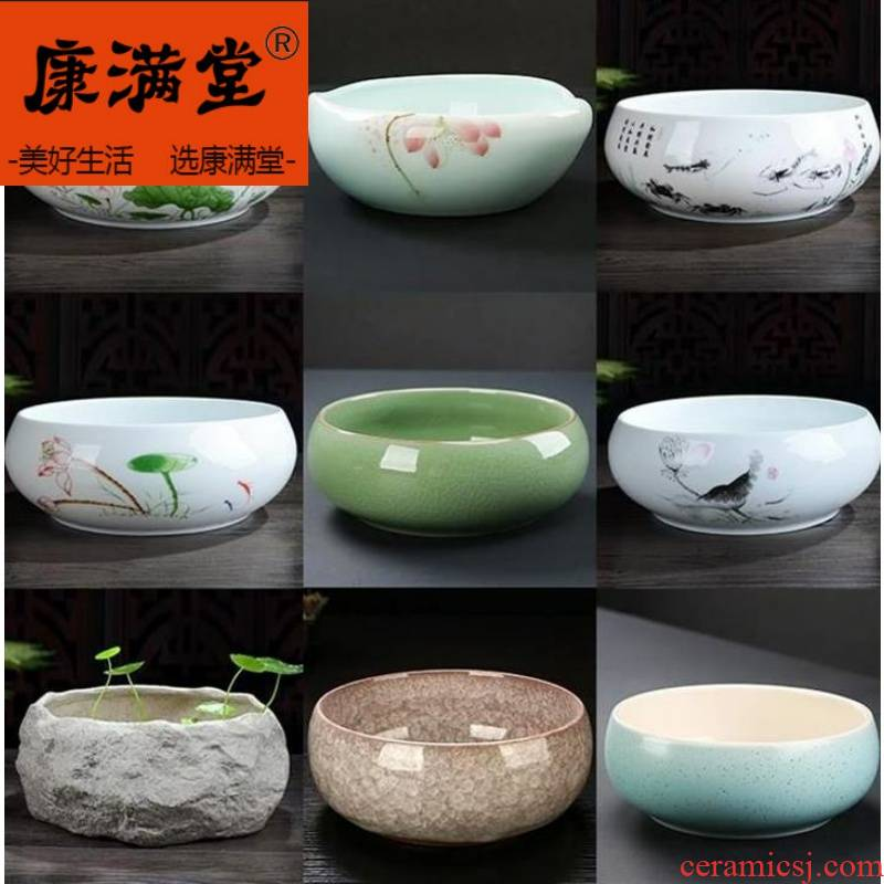 Special ceramic basin of water raise big a bowl lotus POTS potted contracted to heavy small size small basin of daffodils