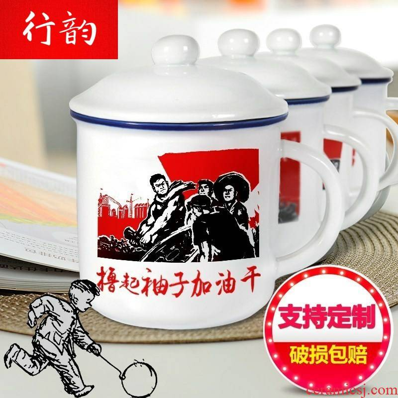 Line rhyme lu big ideas last come on restoring ancient ways couples move office ceramic cup capacity mark cup cup sleeves