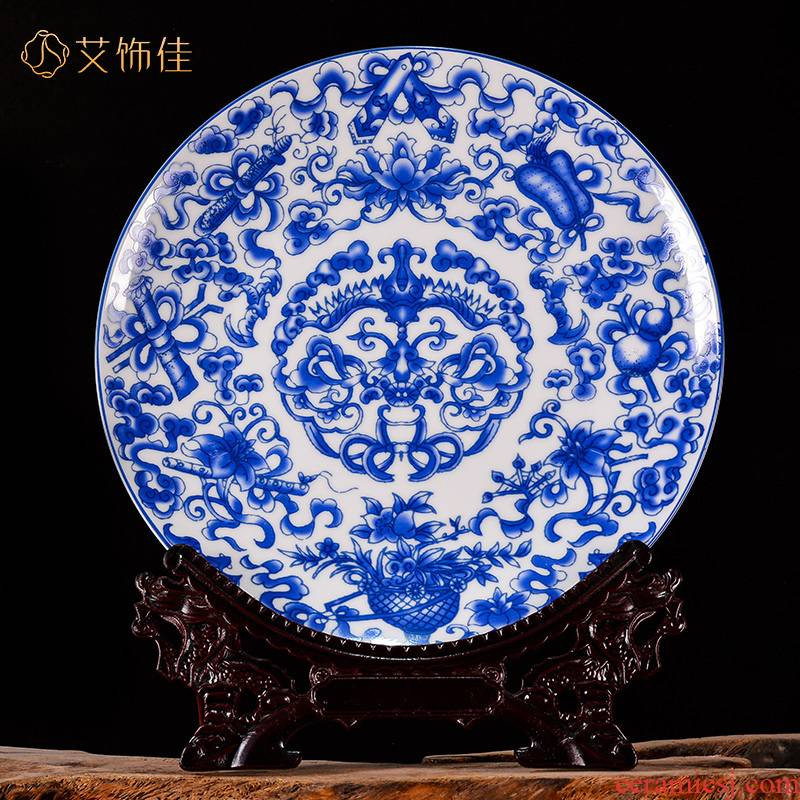 Jingdezhen blue and white ceramics sweet auspicious decoration plate of new Chinese style living room TV ark and rich ancient frame crafts