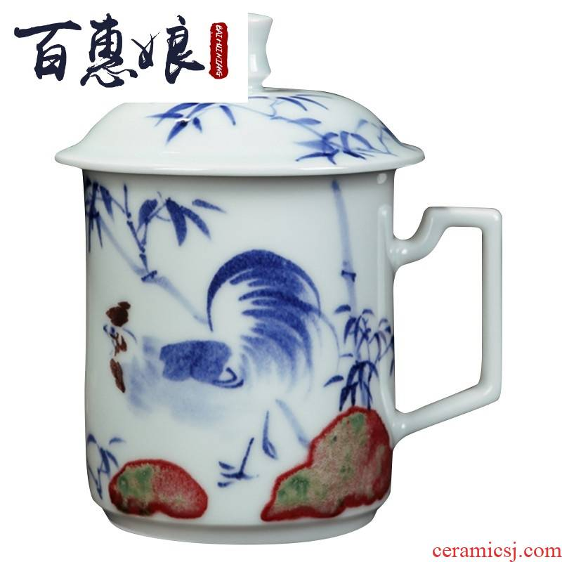 (niang office cup of jingdezhen ceramic cups large individual household hand - made porcelain cup cup set