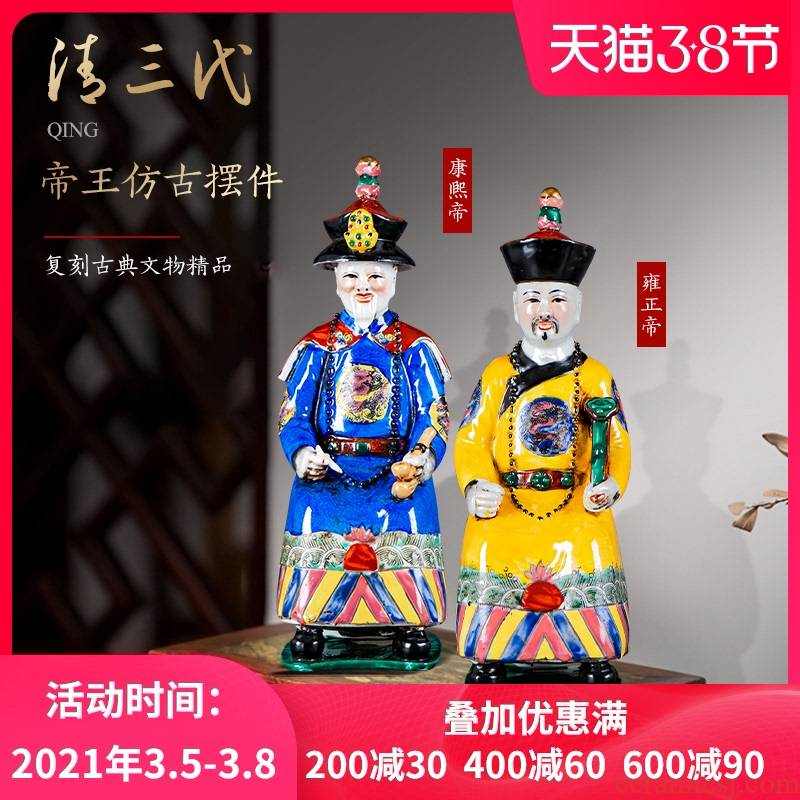 Chinese style of the ancients of jingdezhen ceramics powder enamel the qing emperor furnishing articles rich ancient frame creative sitting room decoration