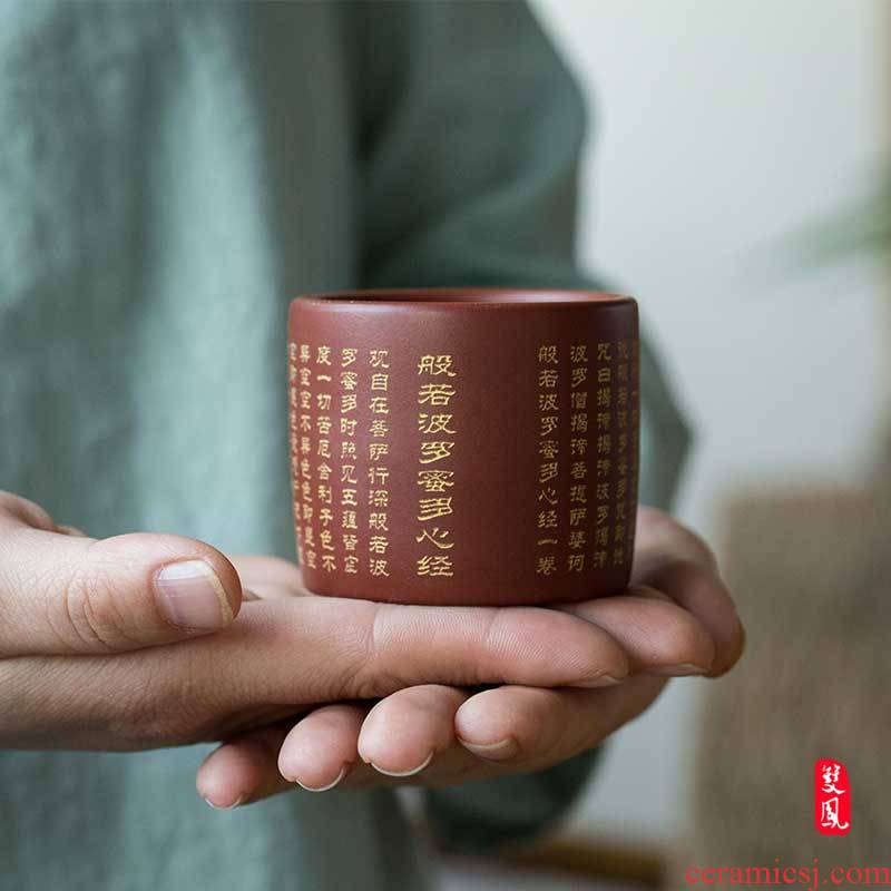 Yixing purple sand sample tea cup fuels the heart sutra wen xiang the master cup tea cup kung fu tea set personal office cup