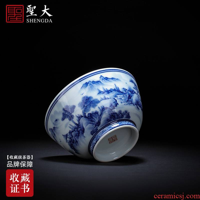 The big pure hand - made ceramic kung fu tea cups outside made blue and white landscape heart sutra cup all hand of jingdezhen tea service master