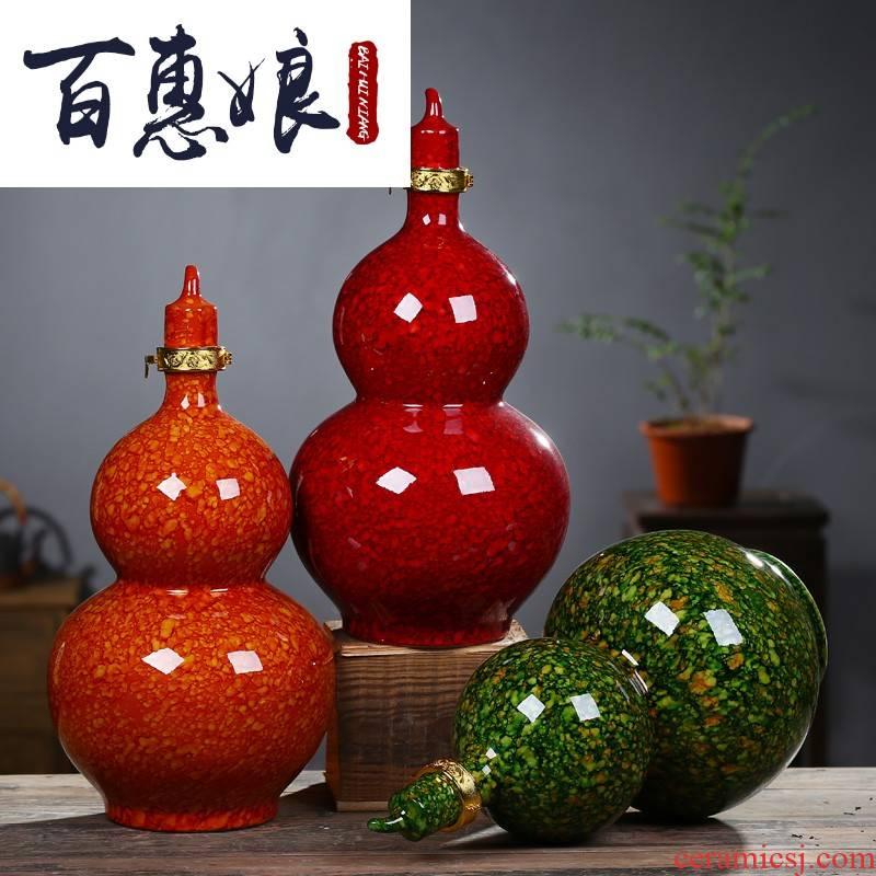 (niang jingdezhen ceramic bottle seal bottle is empty wine bottle gourd bottle 5 jins of 10 jins to water glaze ceramic