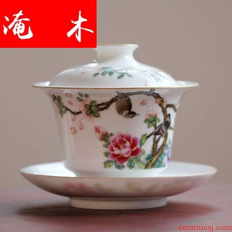 Submerged wood jingdezhen all hand powder enamel tureen ancient jun hand - made pastel tureen tea gift box package