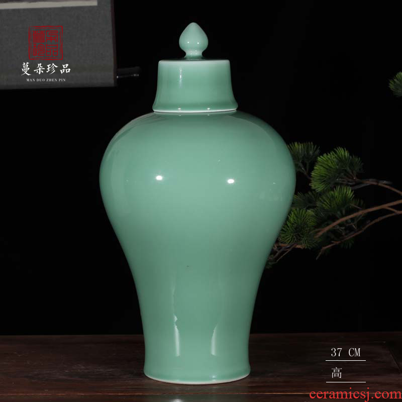 Celadon green shadow with cover mei bottles of sitting room cabinet display classical annatto furniture furnishing articles 10 elegant vase