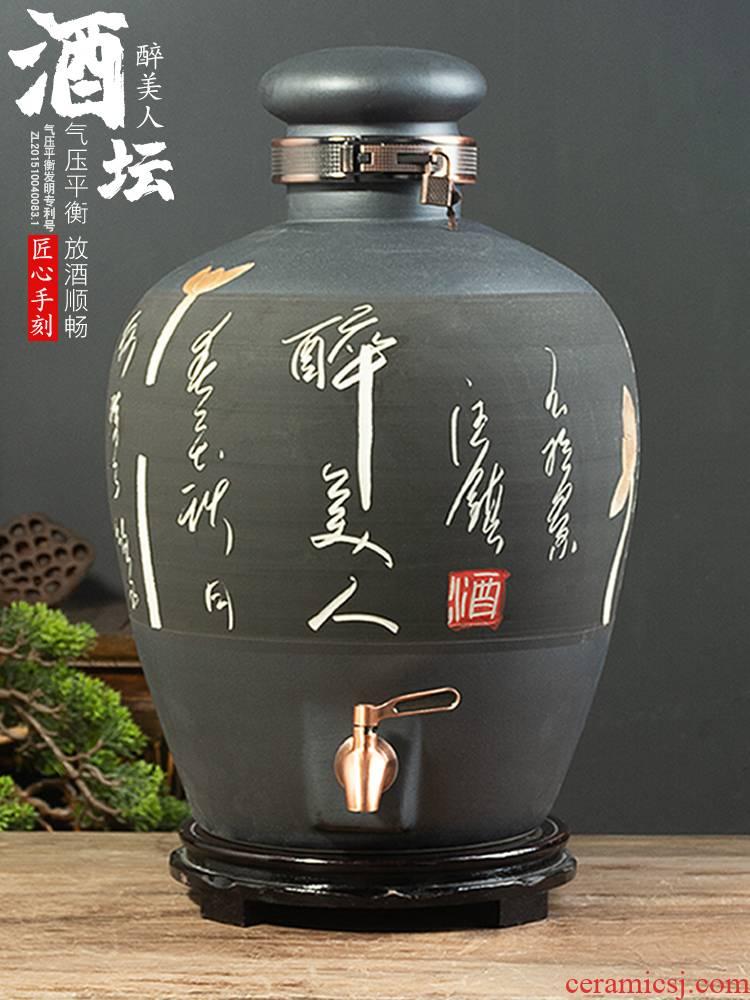 Jingdezhen ceramic wine jars with leading domestic 10 jins 20 jins 30 jins 50 liquor cylinder special brew a pot