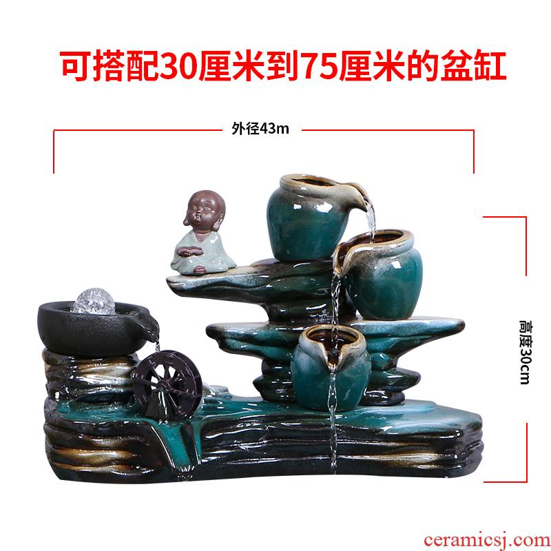 Ceramic aerobic furnishing articles furnishing articles automatic cycle water aquarium fish household indoor feng shui plutus water fountains