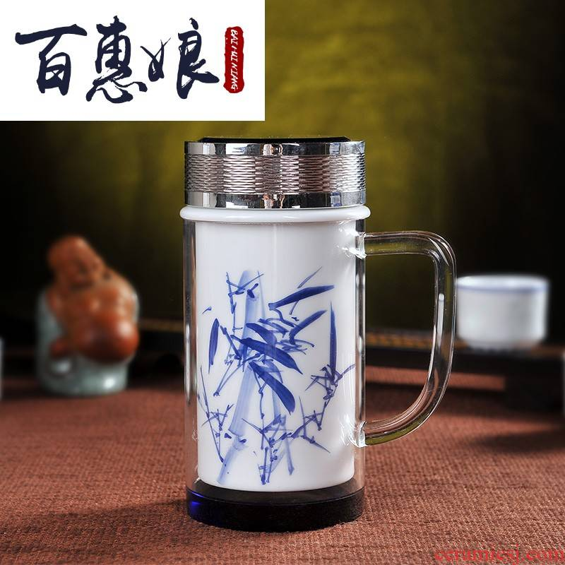 (niang jingdezhen have handle insulation double tank insulation cup ceramic cup gift to office