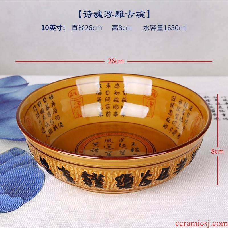 Soup bowl porcelain basin ltd. ceramic kitchen tuba basin and basin xiancai basins of the big sun sauce Soup basin with deepening
