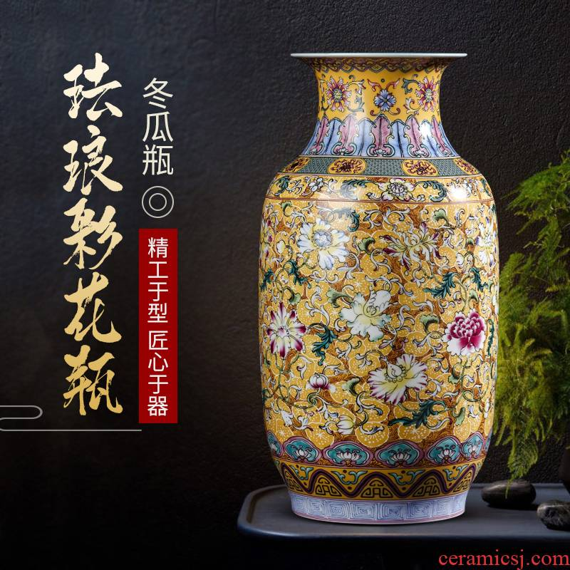Jingdezhen ceramics colored enamel of large vase Chinese style home TV ark, adornment is placed large living room