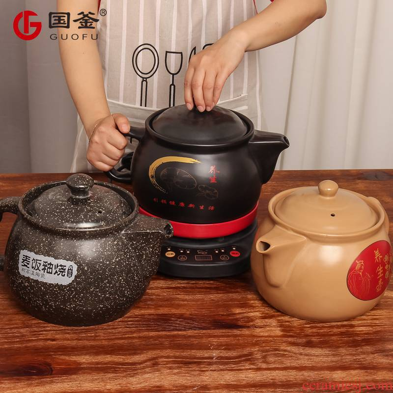 Authentic medical stone curing pot boil Chinese traditional medicine medicine pot of electric ceramic high - temperature tisanes TaoLu apply salve the an earthenware pot