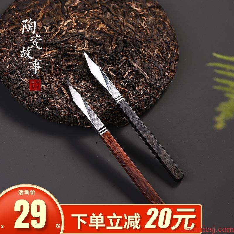 Ceramic story dao special ChaZhen pu - erh tea tea cone top box manual Damascus tea accessories