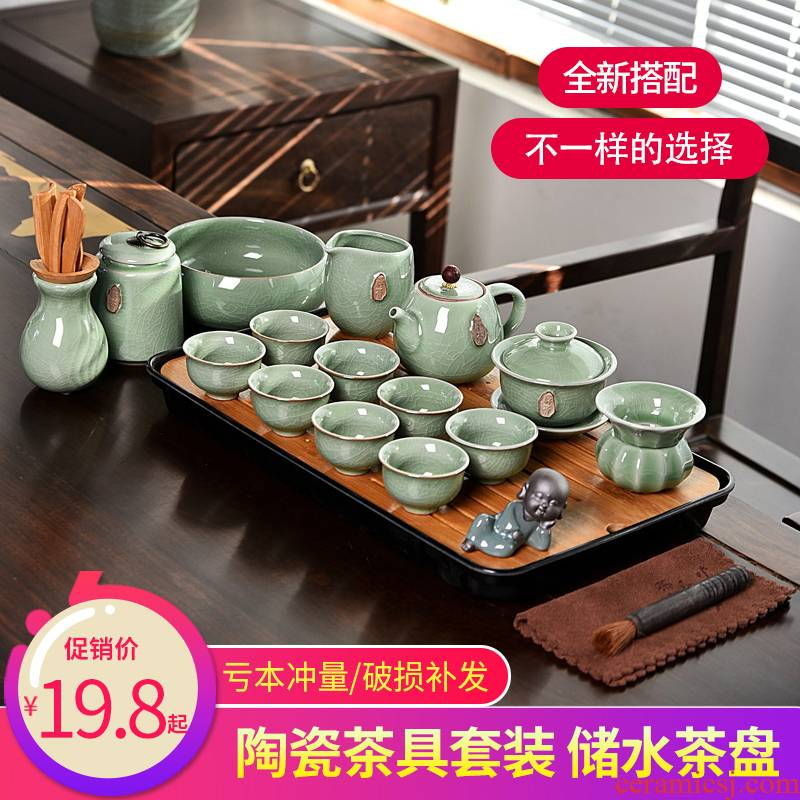 Hui shi elder brother up with ceramic kung fu tea set suit household contracted office storage type size tea tray cups of tea table