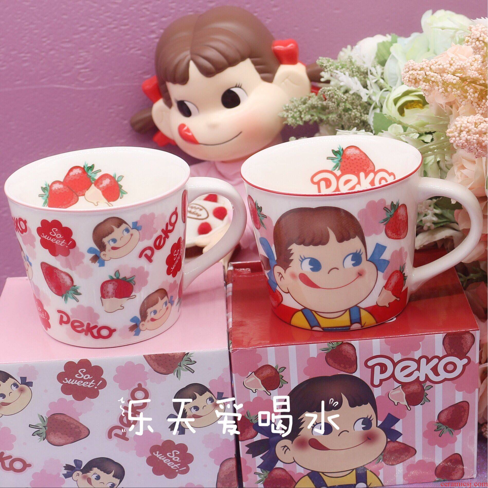Package mail not two milk sister mugs and lovely cartoon young girl heart strawberry ceramic gifts glass cup