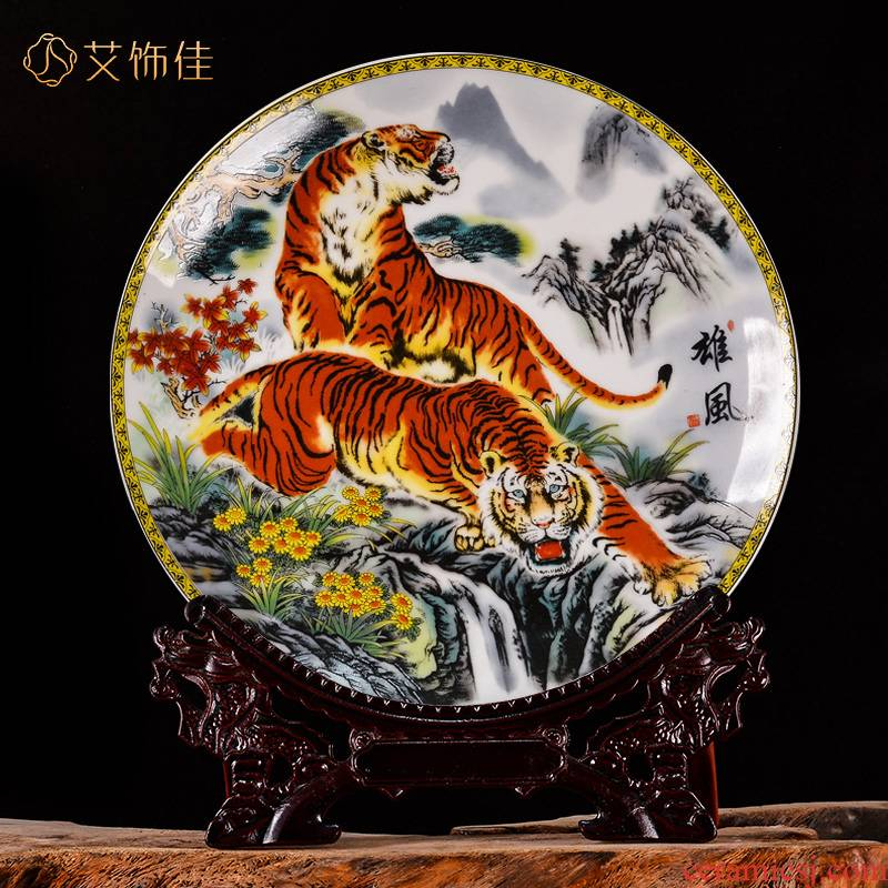 Jingdezhen ceramics powder enamel tiger gifts crafts decorative plate of the new Chinese style porch sitting room office furnishing articles