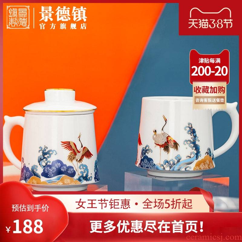 Jingdezhen flagship store of the classic design tide) move with cover of pottery and porcelain keller
