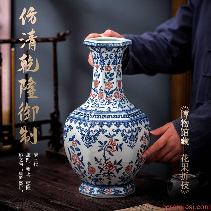 Jingdezhen ceramics powder enamel vase of blue and white porcelain imitation study furnishing articles the qing qianlong, the sitting room porch decoration