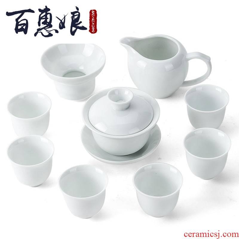 (niang dehua white porcelain kung fu tea set suit household suet jade porcelain tureen of a complete set of tea cups LOGO