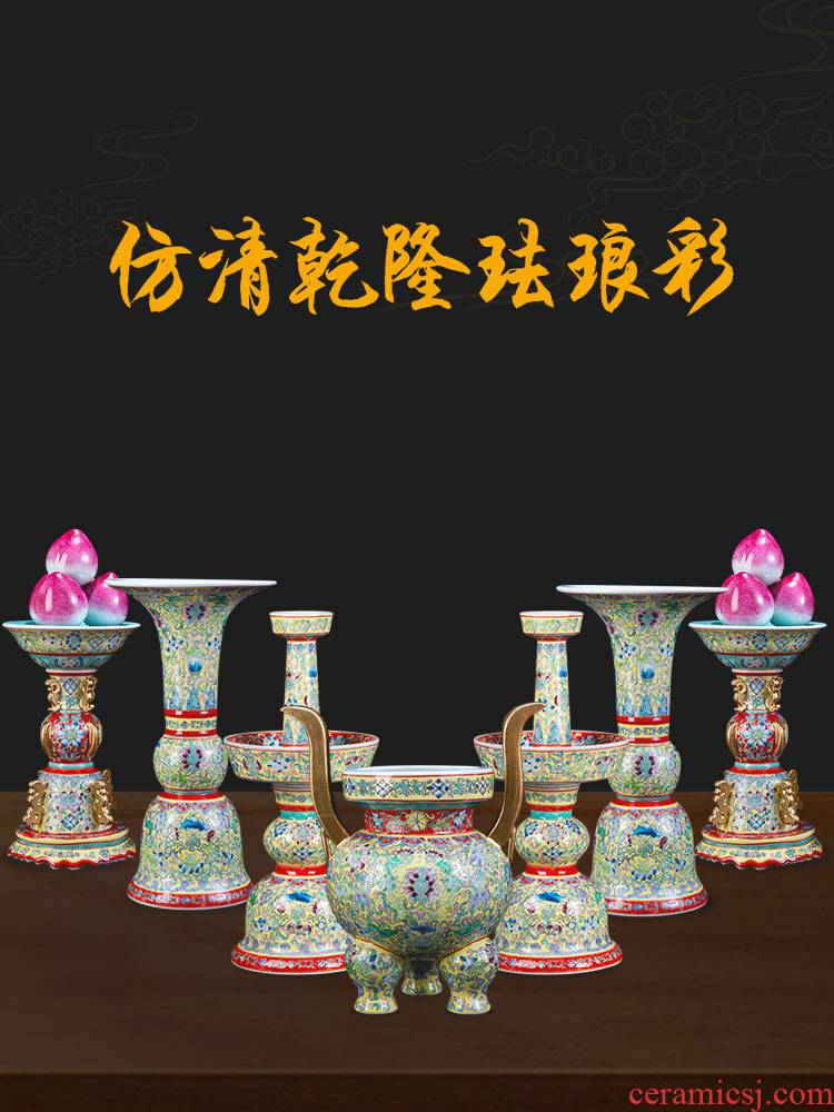 Jingdezhen hand - made ceramic colored enamel based stick incense buner of Chinese style antique handicrafts creative sitting room adornment is placed