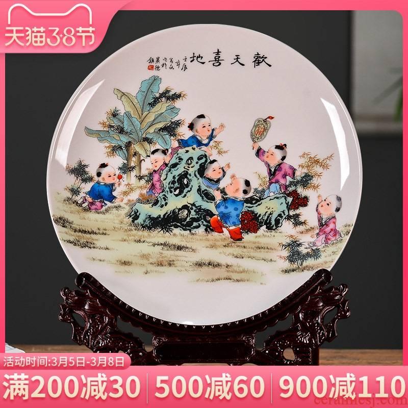 Jingdezhen ceramic lad merrily merrily decorative plates of new Chinese style living room porch TV ark, handicraft furnishing articles