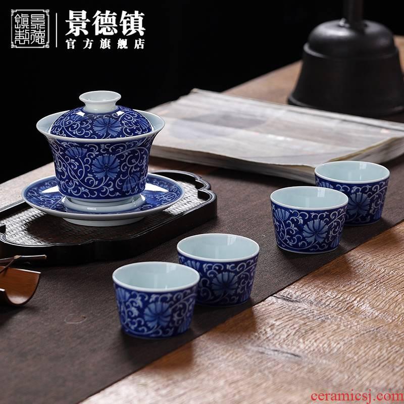 Jingdezhen flagship store hand - made porcelain ceramic white porcelain kung fu tea set suit high - end large tureen tea cups
