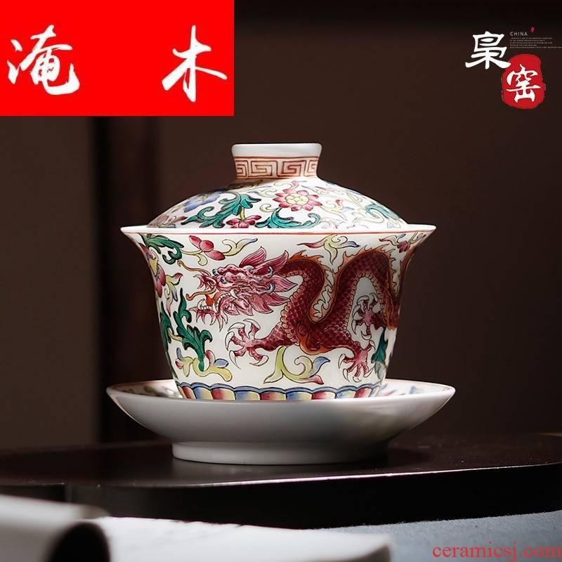Submerged wood enamel longfeng grain hand - made enamel tureen tea set three cup of jingdezhen antique tea set manually