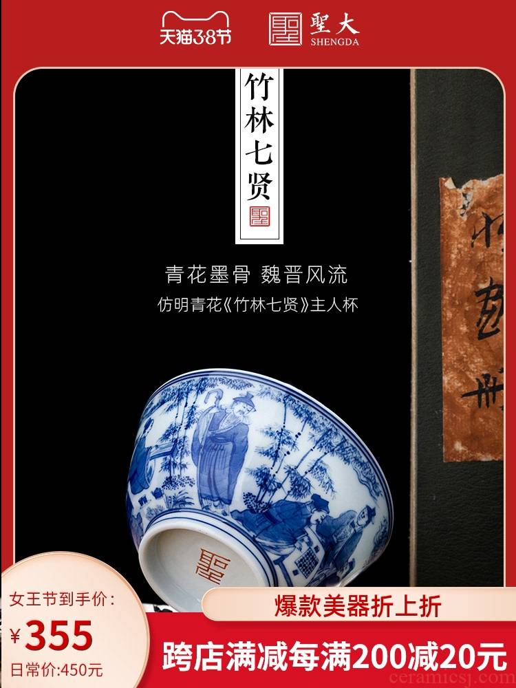 Holy big pure hand - made ceramic kung fu tea cups imitation Ming blue and white bamboo seven sages cup all hand of jingdezhen tea service master