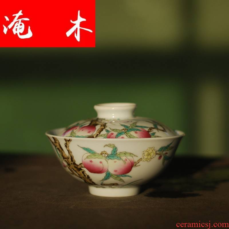Flooded hand - made pastel delicate peach wood all the tureen all hand jingdezhen porcelain tea bowl is not