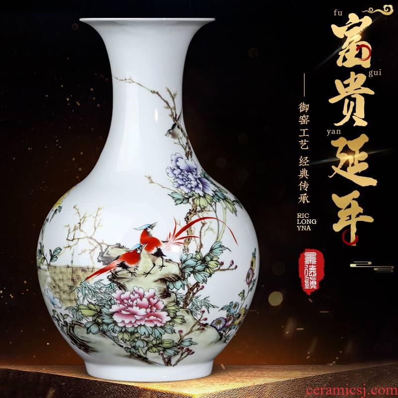 Jingdezhen ceramics golden pheasant vase peony furnishing articles furnishing articles of Chinese style living room rich ancient frame flower adornment household