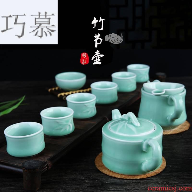 Qiao mu QOJ longquan celadon combination kung fu tea sets tea bamboo pot of ceramic cup pot pot gift box packaging