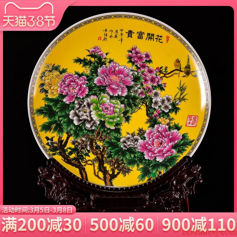 Jingdezhen ceramics pastel yellow blooming flowers decorative plate of the sitting room of the new Chinese style rich ancient frame TV ark, furnishing articles