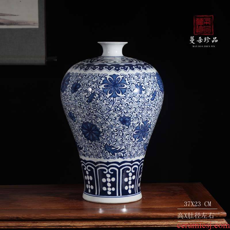Jingdezhen hand - made porcelain mei bottles of ceramic art mesa vase Chinese style classical furnishings porcelain vase