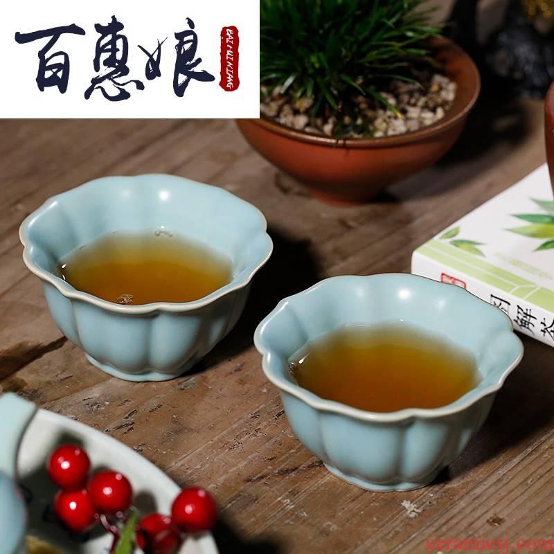 (niang ru up market metrix who cup piece of ice to crack the open sky blue porcelain teacup kongfu tea jingdezhen porcelain