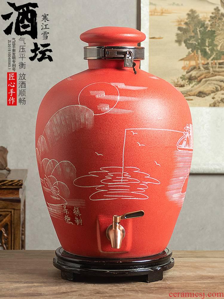Jingdezhen ceramic wine jars with leading domestic 10 jins 20 jins 50 aged liquor cylinder seal wine bottles