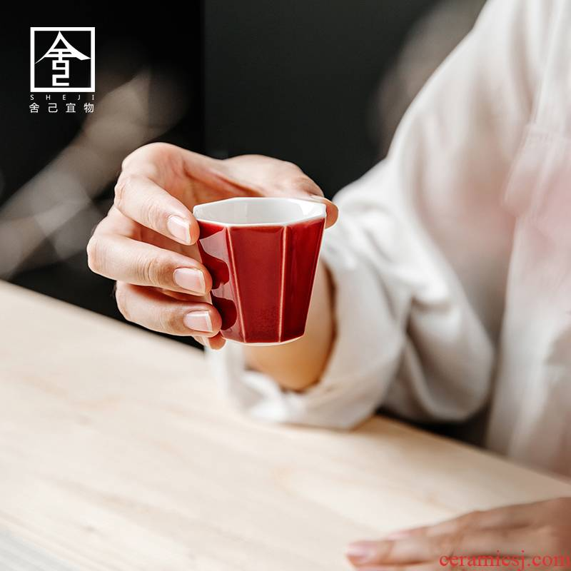 "The Self - ""appropriate content ruby red cup jingdezhen ceramic sample tea cup masters cup noggin household kung fu tea set"