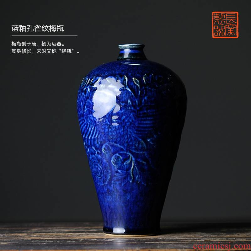 Long up controller offered home - cooked eight Fang Mei bottles of jingdezhen blue glaze in the peacock grain manual archaize ceramic bottle vase