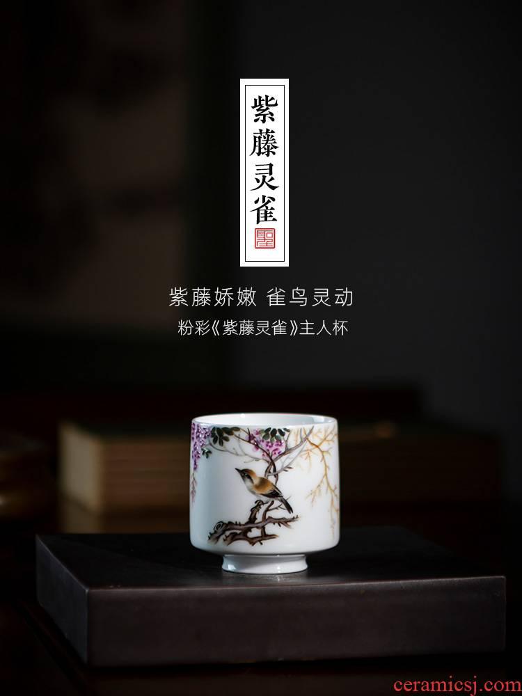 Santa teacups hand - made ceramic kungfu pastel wisteria spirit sparrow master cup sample tea cup all hand of jingdezhen tea service