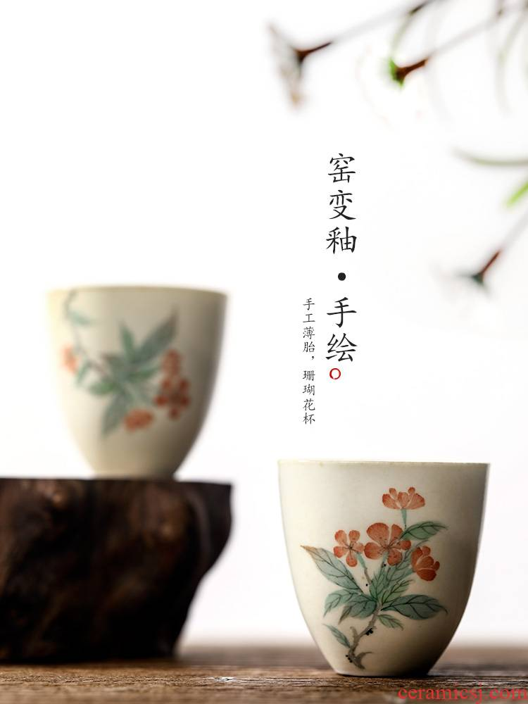 """Jingdezhen hand - made master cup pure manual variable glaze sample tea cup single CPU kung fu an egg cup ceramic cup """"women"""