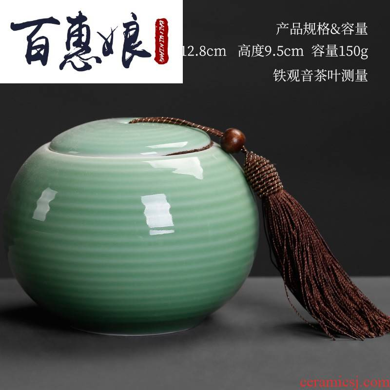 (niang save tea ware tea tool storage tanks of small POTS portable caddy fixings ceramic sealing compound