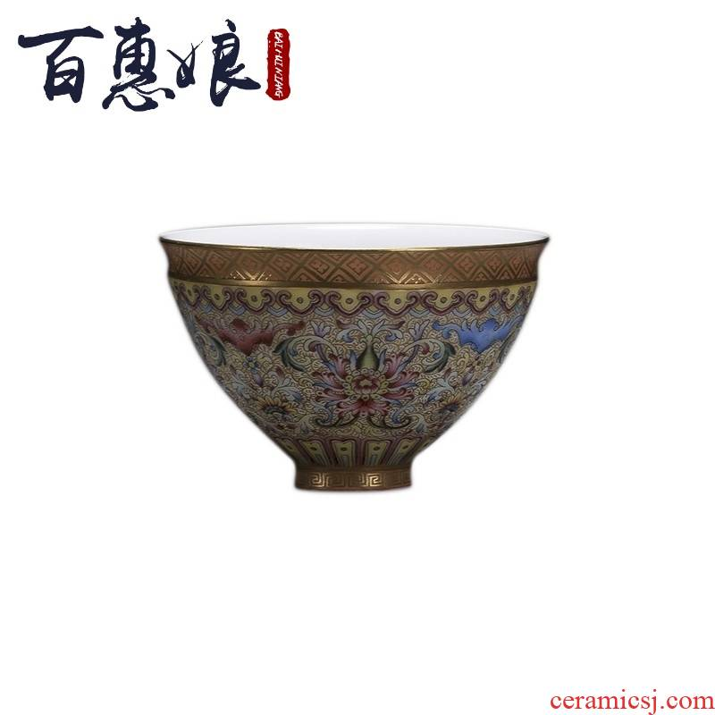 (niang jingdezhen ceramic hand - made colored enamel see China branch grain sample tea cup heart cup kunfu tea