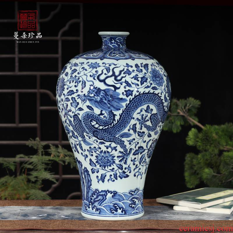 Jingdezhen blue and white dragon hand - made mei bottle imitation qianlong anaglyph dragon around 35 cm45 high lotus lotus flower porcelain