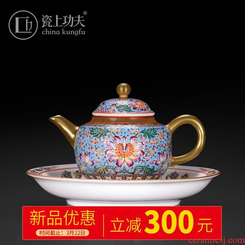 Colored enamel porcelain on kung fu bound branch lotus flower ewer treasure phase kung fu tea tea tray was jingdezhen ceramics pure manual