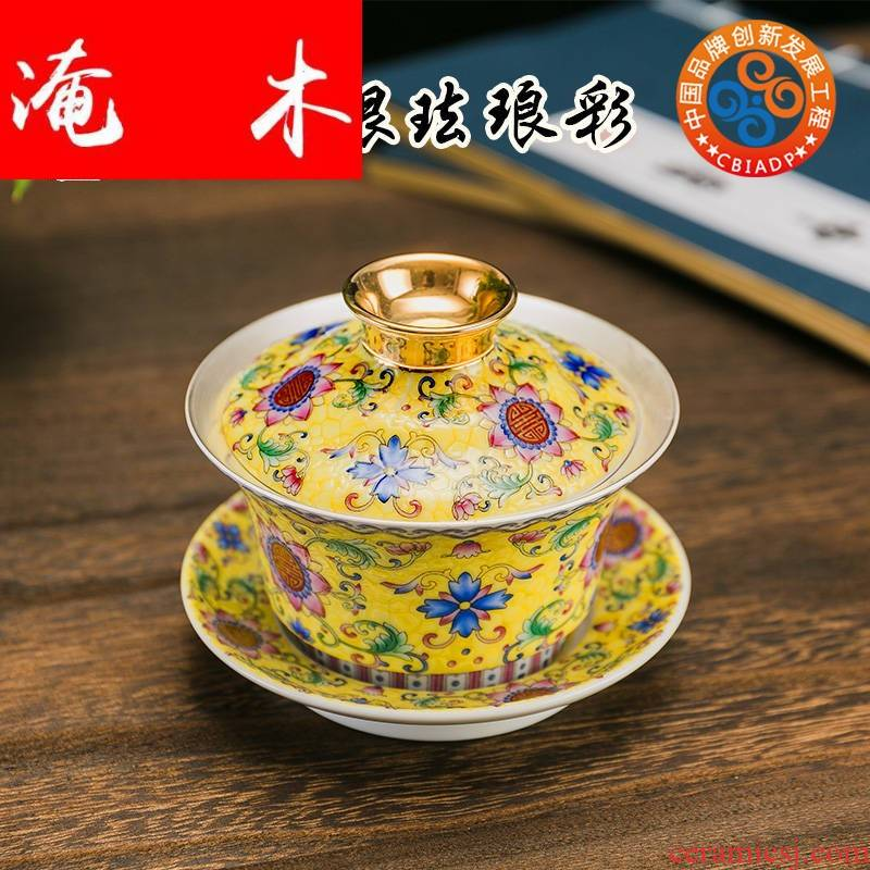 Submerged wood colored enamel coppering. As silver tureen jingdezhen ceramic than spend three to large cups kung fu tea set